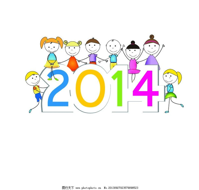 马年 卡通小人 2014年 节日庆祝 小人 儿童 手绘小人 矢量素材 矢量