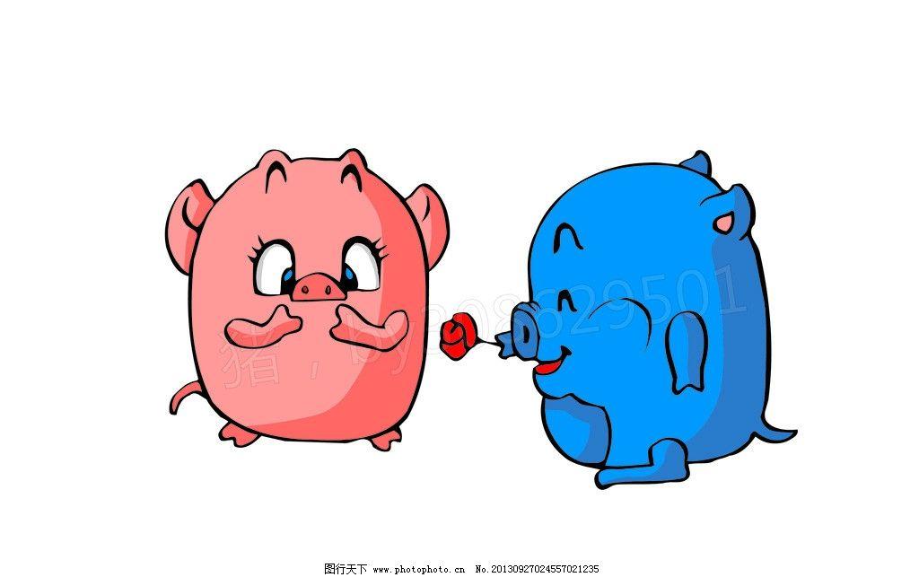 小猪 猪 动物 家禽 猪宝宝 家禽家畜 生物世界 矢量 ai