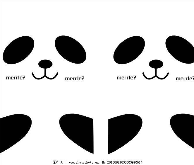 卡通可爱熊猫 卡通 可爱