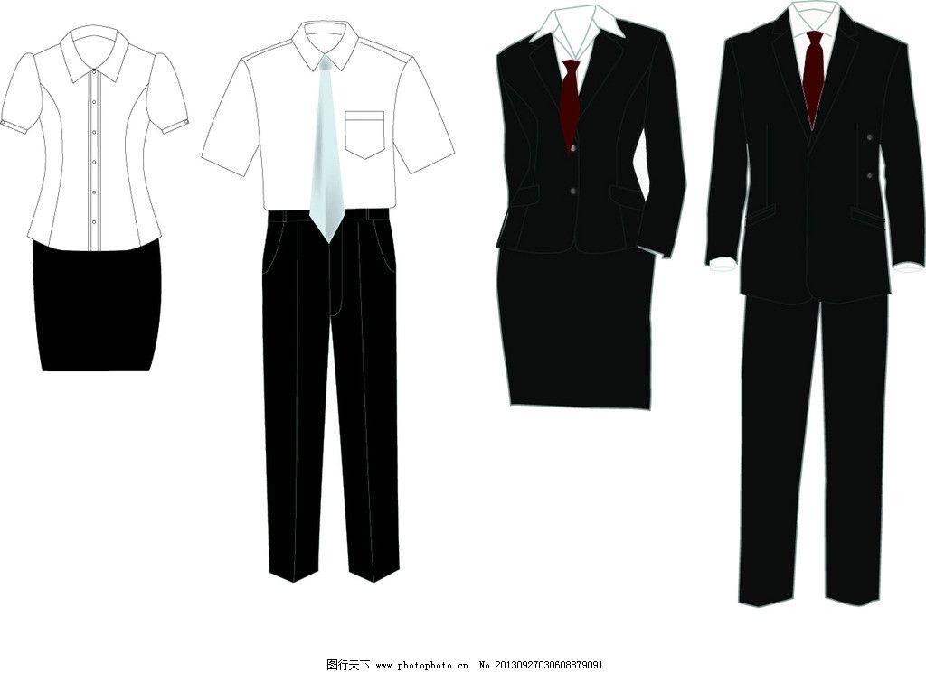 办公室制服 办公室制服矢量 工装矢量 vi设计 广告设计 ai 制服模板