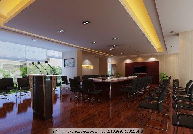 会议室效果图源文件 欧式客厅 室内效果图 效果图模型 整套模型