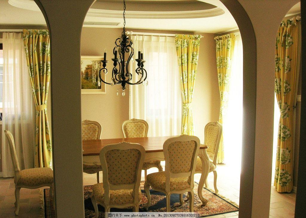 餐厅 饭桌 椅子 吊灯 窗帘 窗户 欧式风格 室内摄影 建筑园林 摄影