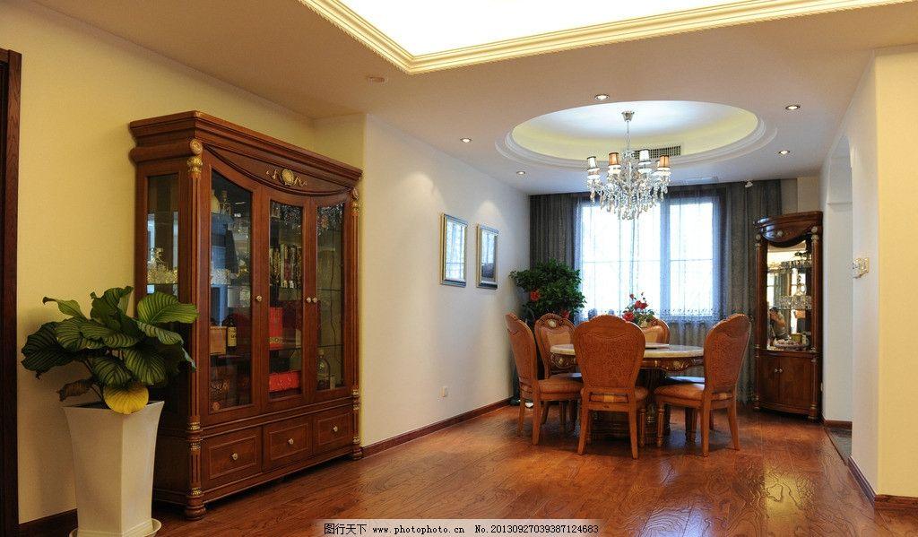 餐厅 饭桌 椅子 窗户 吊灯 吊顶 橱柜 中国式风格 室内摄影 建筑园林图片