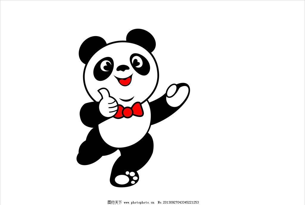 矢量图 野生动物矢量图 熊猫动物国宝 可爱 熊猫卡通素材 小熊猫棒