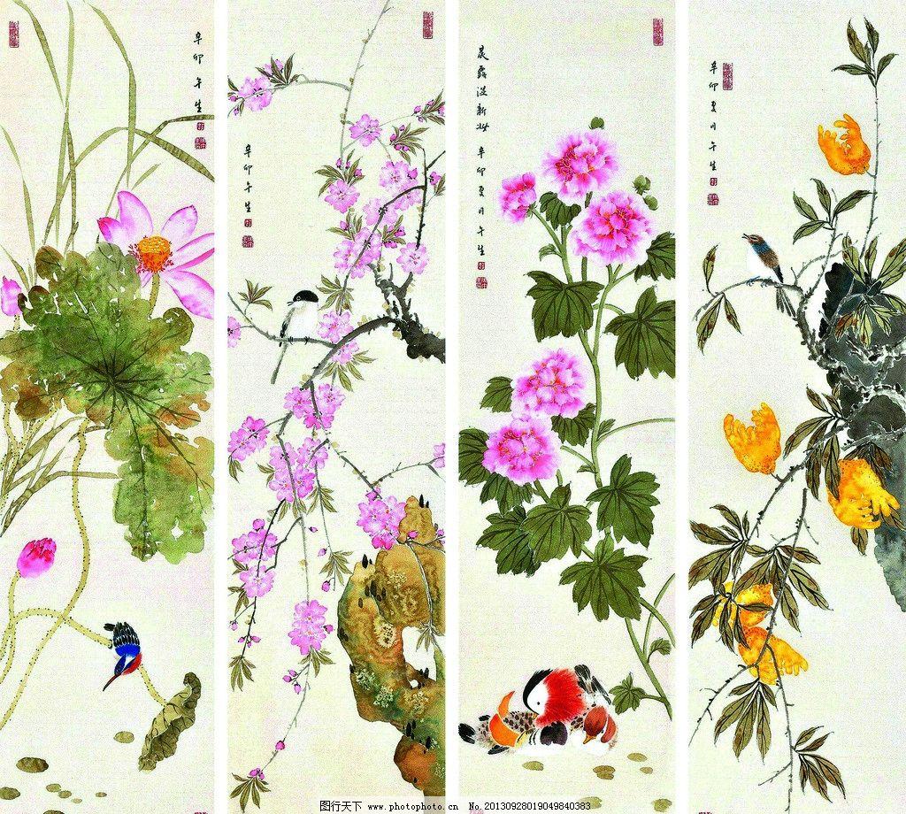 四条屏花鸟国画图片