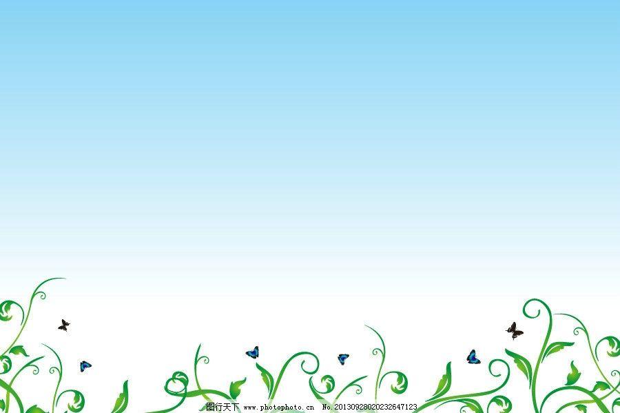 花边 欧式花样式 小清新背景 底图 时尚花纹 清雅背景 素雅底纹 绿色