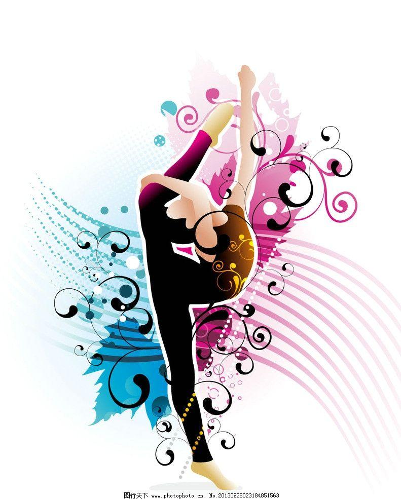 音符 女人 人物图片