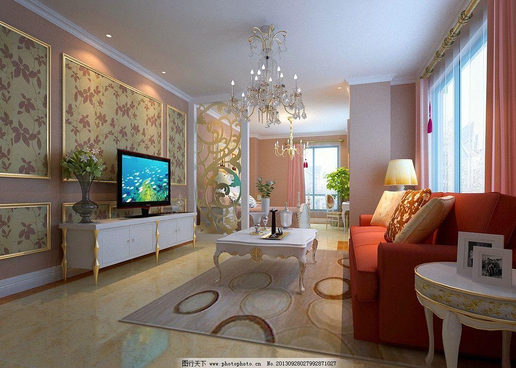 室内设计 室内设计设计素材 室内设计模板下载 空间设计 时尚装修 台灯 吊灯 电视墙 装饰瓶 桌子 椅子 沙发 窗户 窗帘 效果图 环境设计 设计 72DPI JPG