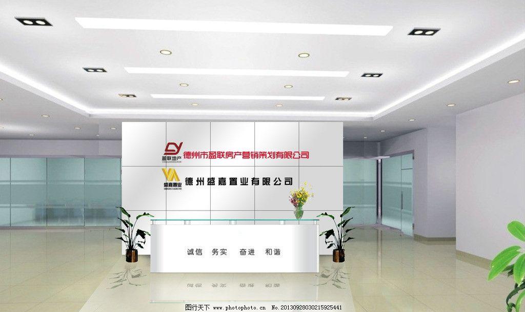 前台形象 公司形象墙 公司墙 玻璃板 广告设计模板 源文件图片