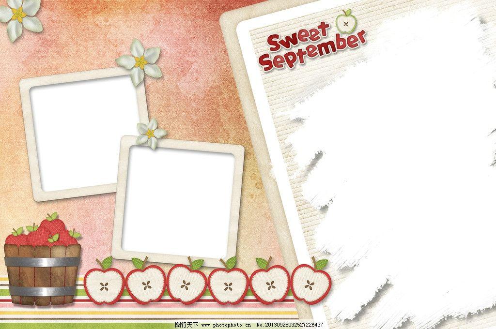 免费婚礼相册模板