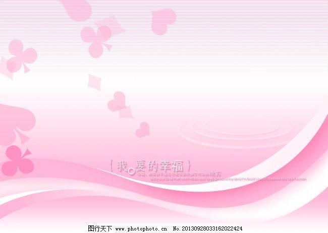 梅花图形 粉色影楼素材 线条 溶图素材 平面素材 psd源文件 婚纱儿童