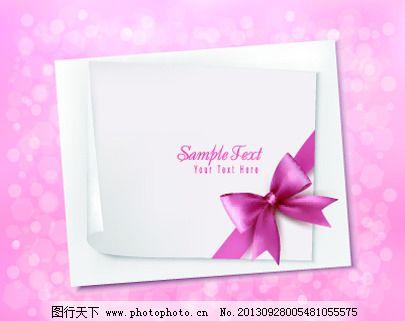 蝴蝶结 蝴蝶结免费下载 信封 蝴蝶结梦幻光晕空白卡片卡片设计 蝴蝶结装饰卡片矢量设计适用于装饰卡片设计