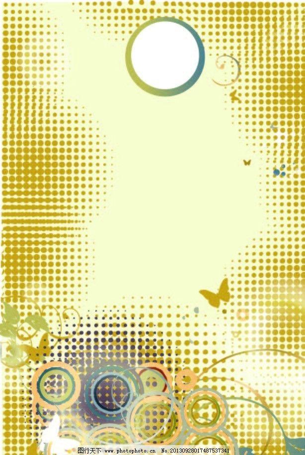 花纹吊牌 欧式 欧式花纹 底纹 展板 中国风 传统图纹 少数民族图案