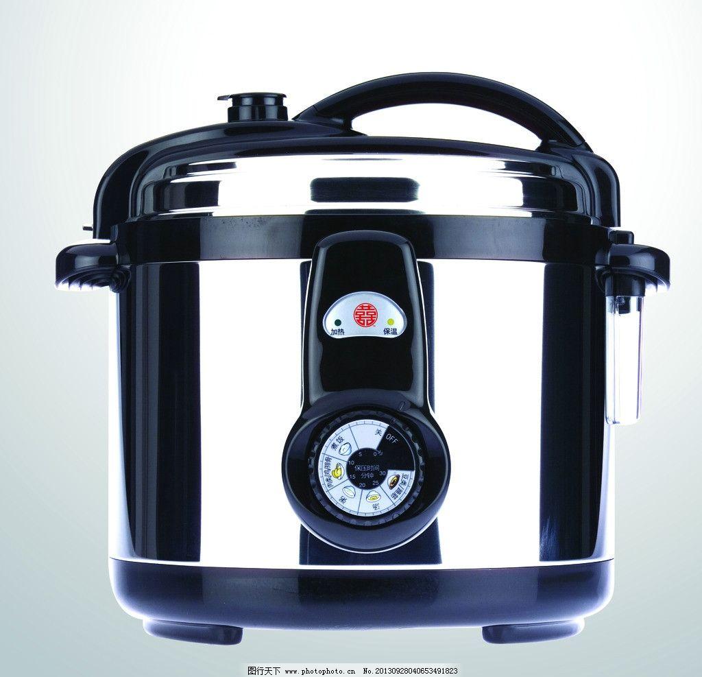 电压力锅图片