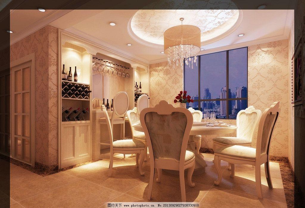 欧式餐厅 欧式 餐厅 酒柜 圆桌 雕花 室内设计 环境设计 设计 72dpi图片
