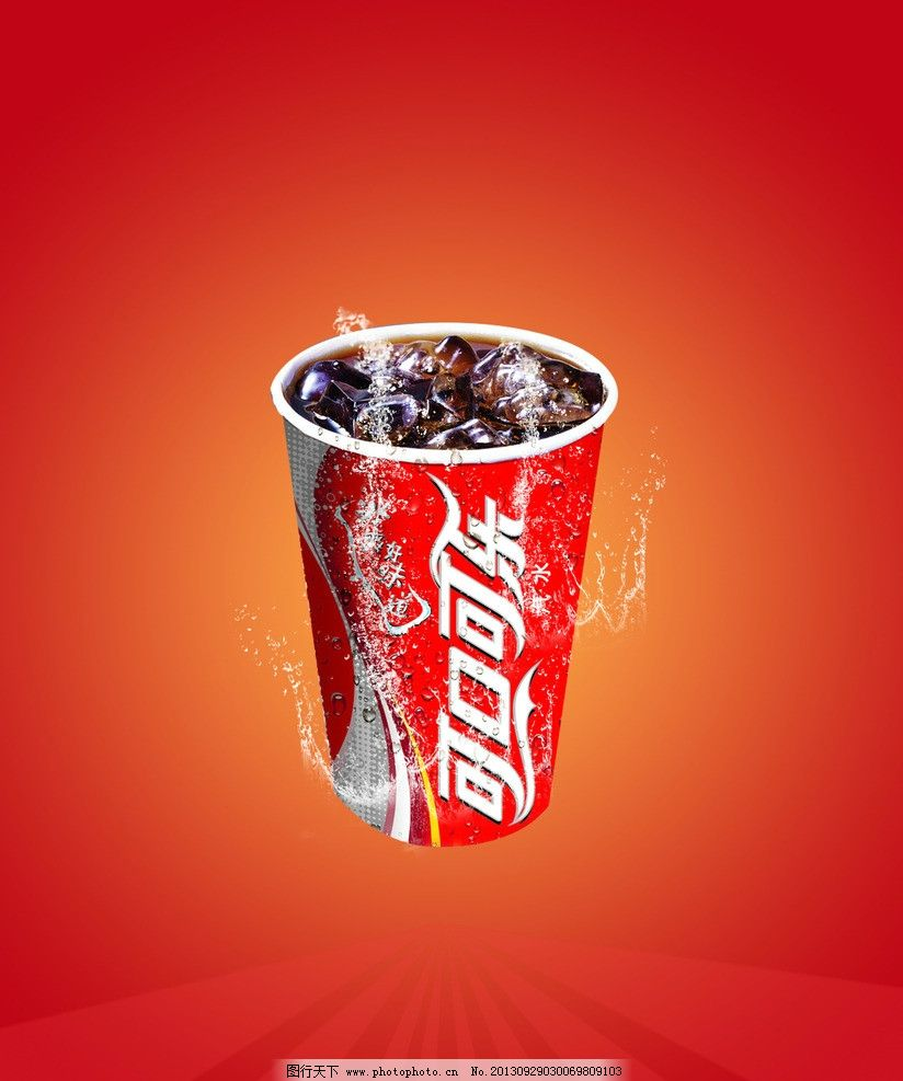 可口可乐海报 可口可乐广告 汽水 饮料 水珠 一杯可乐 可口可乐杯子