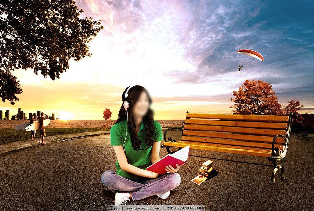 唯美海边地产 唯美风景 读书 女孩 阅读 椅子 坐在地上 夕阳