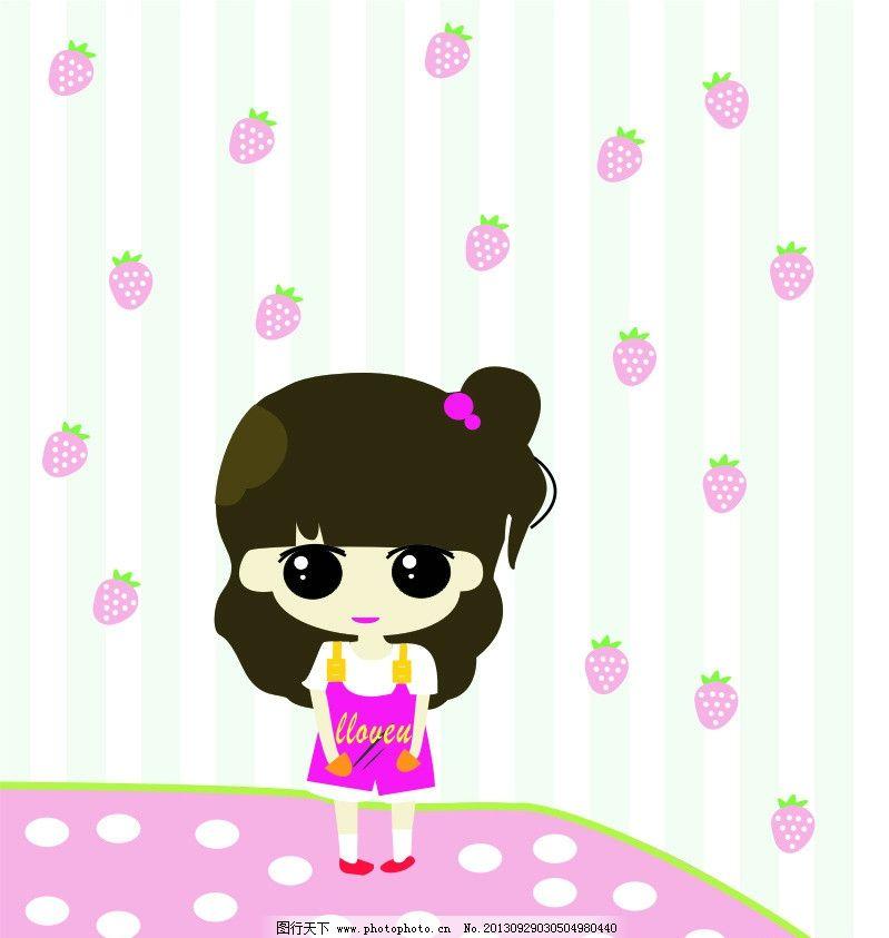 卡通萌女 可爱小女孩 草莓小女孩 草莓园 小女好 卡通设计 广告设计