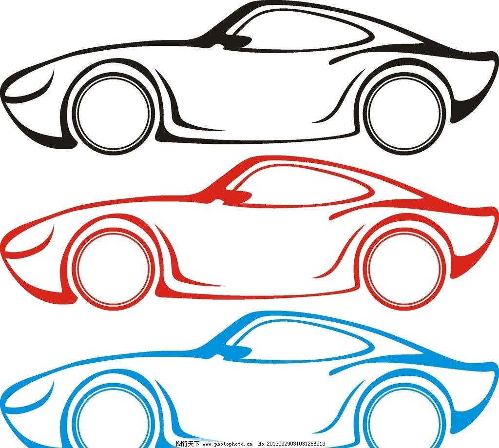 手绘线条图像图片汽车