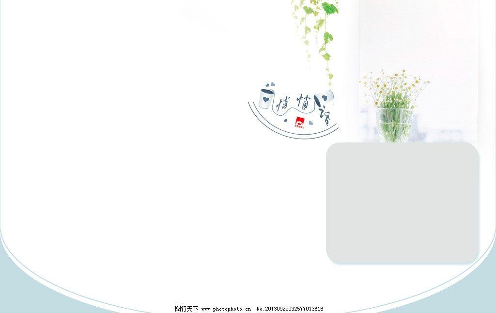 相册封面 相框模板 摄影模板 儿童摄影模板 儿童相册模版 相册设计