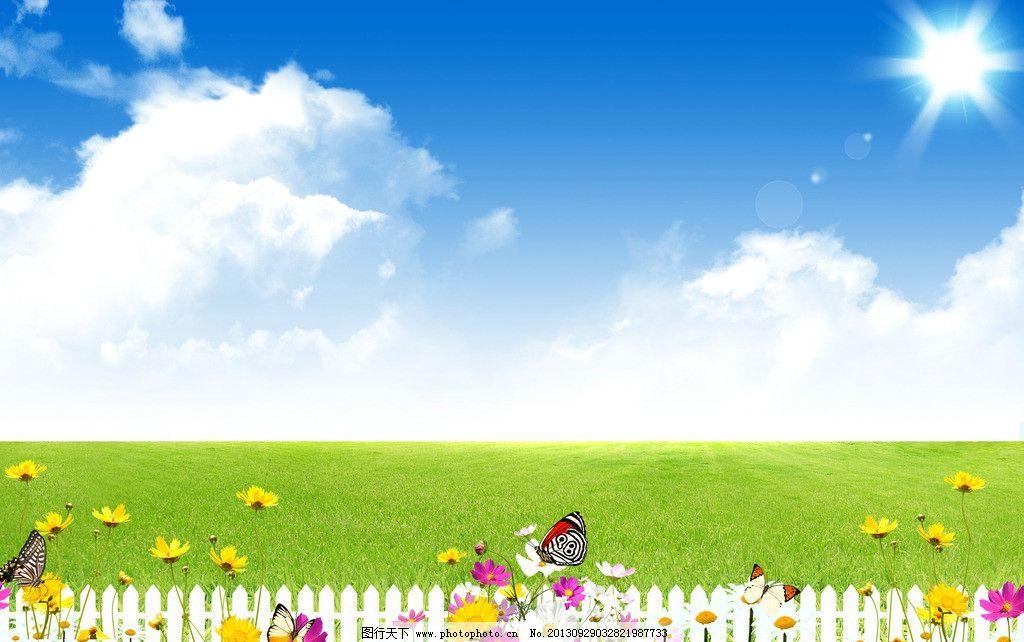 树林 蓝天白云美丽风景图片