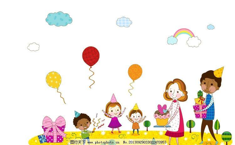 彩虹 小朋友 小房子 小樹 可愛兒童 韓式可愛素材 可愛 韓國 卡通形象