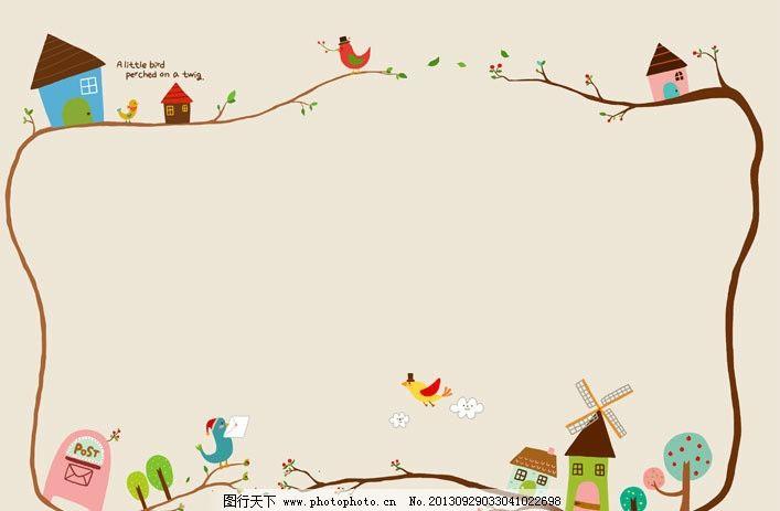 卡通素材 卡通模板下载 卡通 彩虹 房子 小鸟 对话框 花边 韩式可爱