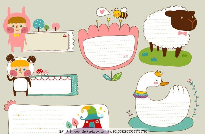蜜蜂 可爱儿童 玩耍 对话框 花边 心形 韩式可爱边框集 可爱 韩国