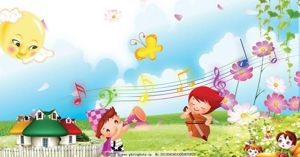 学校展板 学校宣传 学校画册 幼儿园挂图 幼儿园形象 幼儿园标语 校