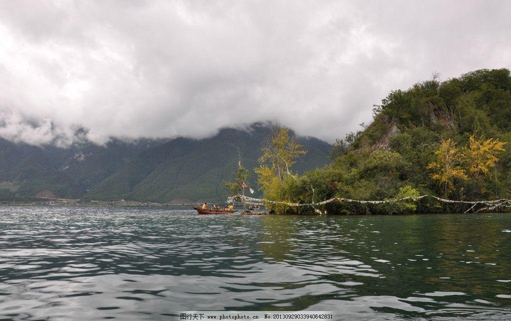泸沽湖小岛 泸沽湖 云南 青山 绿水 小岛 猪槽船 国内旅游 旅游摄影
