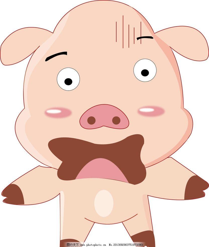 塔罗牌测前世猪套路图