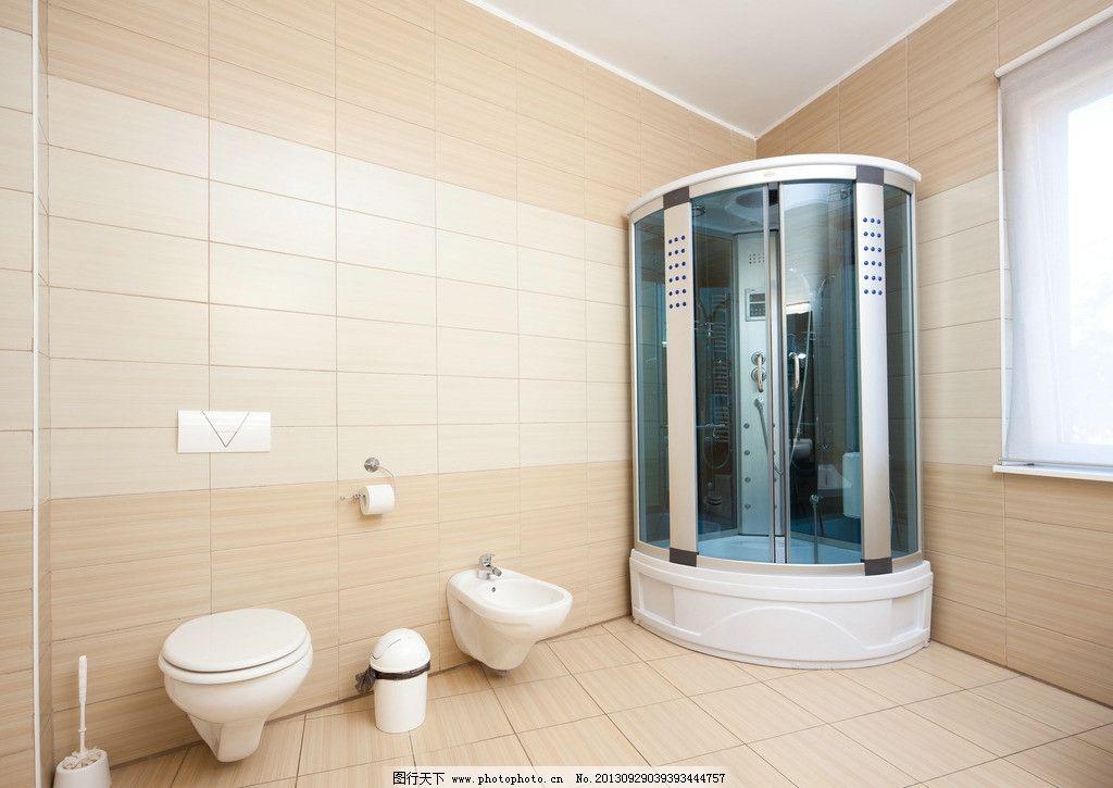浴室 淋浴 马桶