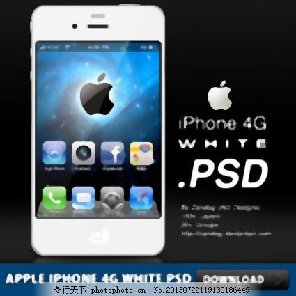 苹果iPhone 4G白PSD 黑色