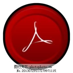 Adobe Acrobat Reader 8图片 其他 高清素材 图行天下素材网