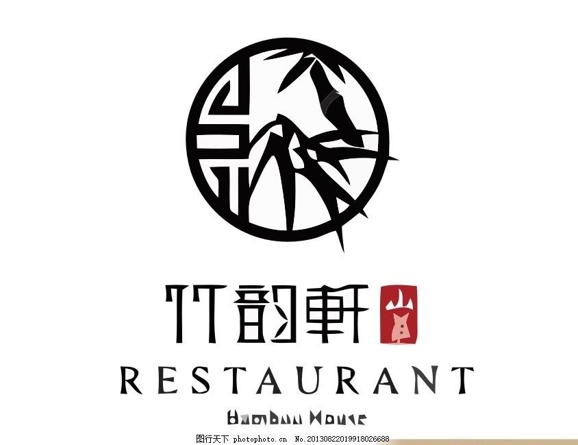 惠普logo图片_中国风logo_企业LOGO标志_标志图标-图行天下素材网