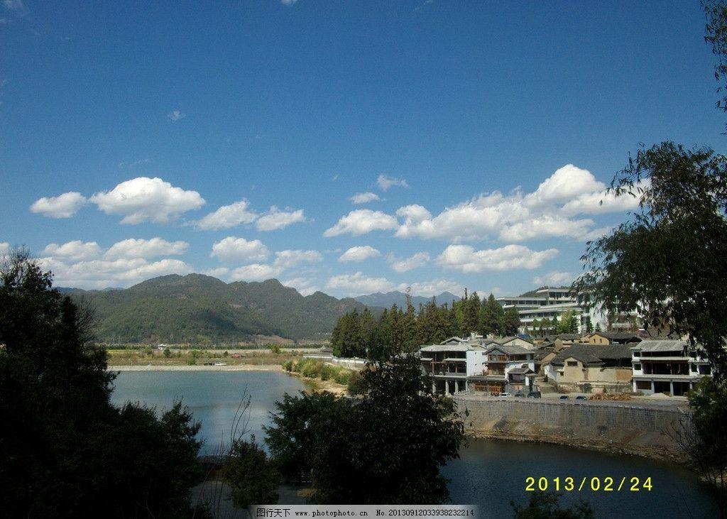 蓝天白云,腾冲风光,和顺,风景,民居,国内旅游,旅游摄影